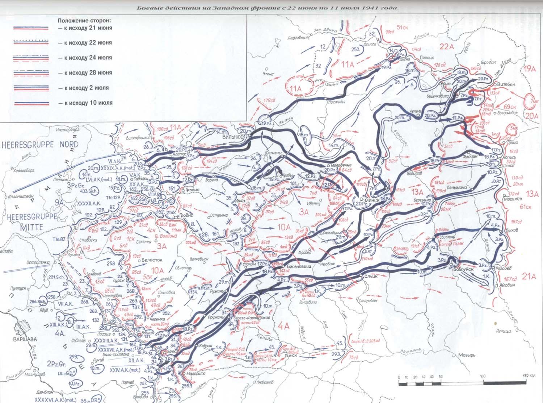 http://voland983.narod.ru/voencarty/belorussia_map_original.jpg